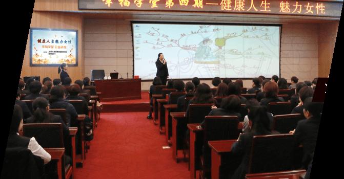 京瓷哲学课程体系